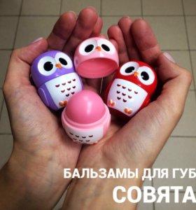 """Бальзамы для губ """"Совята"""""""