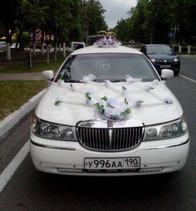 Лимузин на мероприятие