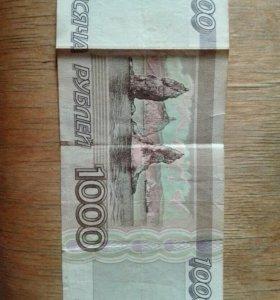 Купюра 1000р 1995 год