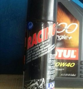RACING. LIQUI MOLY