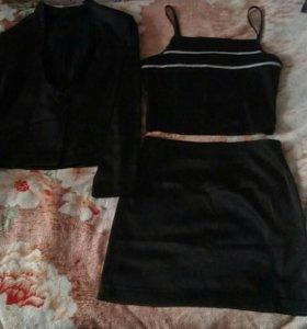 Костюм:юбка,топ,пиджак