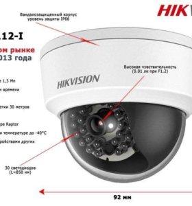 Камера видеонаблюдения Hikvision