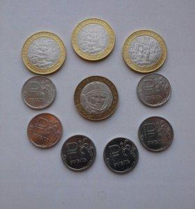 Набор монет (10шт.)