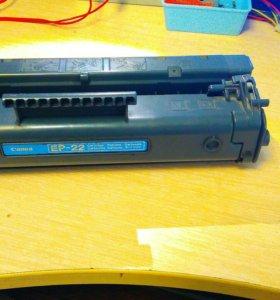 Картридж для лазерного принтера Canon EP - 22