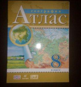 Атлас по географии 8 класс