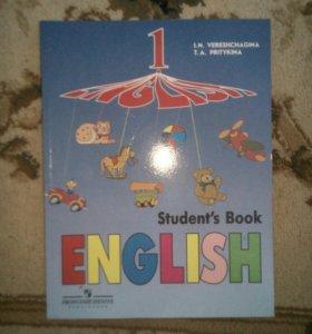 Учебник по английскому языку 1 класс