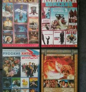 Продам фильмы ( DVD)
