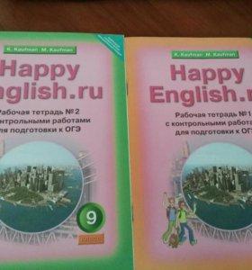 Рабочая тетрадь(1,2) Happy English 9класс Kaufman