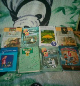 Продам книги за 5 класс