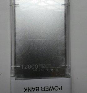 Роwer Bаnk 12 000 mA/h