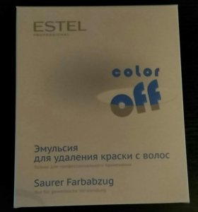 Смывка Estel color off + супра