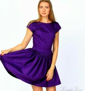 Яркое платье!