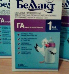 Детская молочная смесь Белакт ГА