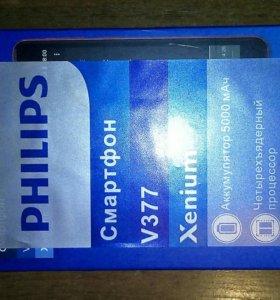 Филипс v 377