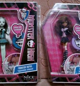 Monster High: Куклы - ручки
