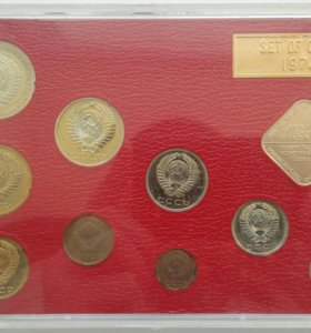 Набор монет СССР 1974 г., ЛМД, 20 к., шт. 2.3 RRR.