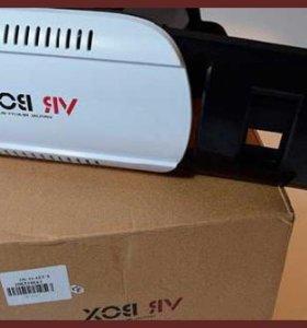 Виртуальные очки VR BOX. Ощути реальность