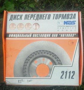 Передние тормозные диски на калину