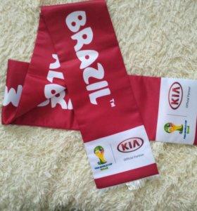 Сувенирный шарф с чемпионата мира по футболу