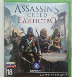 ASSASSIN'S CREED Unity(единство)