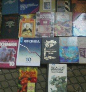 Книги асартимент