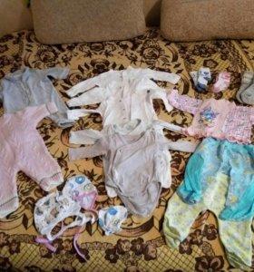Пакет вещей для новорожденной (56 размер)