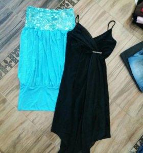 Два платья.