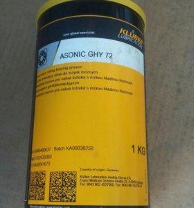 Смазка Kluber Asonic GHY 72 (1 кг)