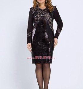 Платье нарядное р52 новое!