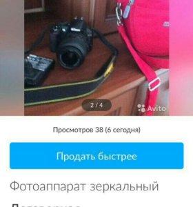 Продается Nikon D3100