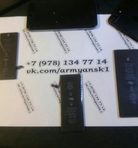 АКБ для iphone 6 и 6s
