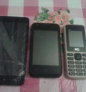 Четыре Телефона !!!