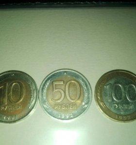 Монеты 91-92год