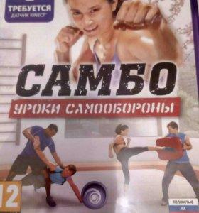 """Лицензионный диск """"Самбо""""для приставки XBOX 360"""