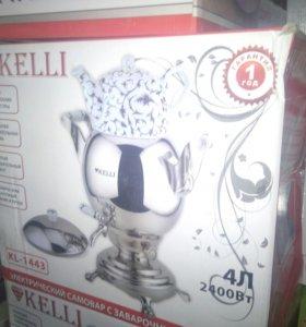 НОВЫЙ!!!Самовар электрическийKelli-kl-1443