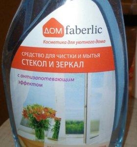 Бытовая косметика faberlic
