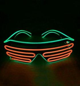 Светящийся очки