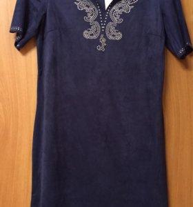 Новое демисезонное платье российского бренда