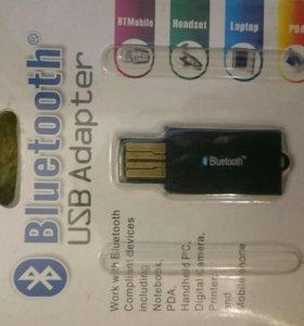Bluetuth USB Adapter