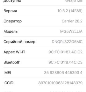 iPhone 6 16gb Возможен обмен на 6s,7 с моей доплат