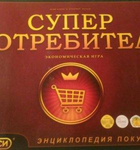 """Настольная игра """"супер потребитель"""""""