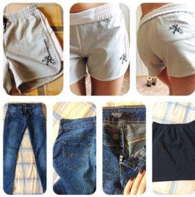 Шорты и джинсы