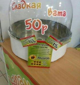 Аппарат для приготовления сахарной ваты Candyfloss