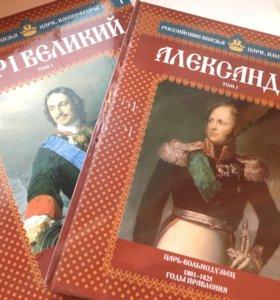 Книги о русских правителях