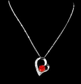 Серебряная цепь. Кулон сердце