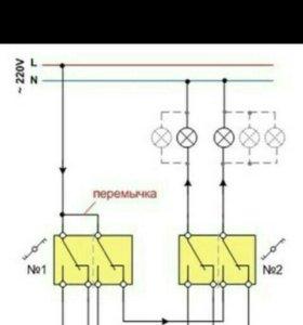 Электрик.водоснабжения