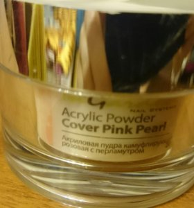 In'Garden, Акриловая пудра Cover Pink Pearl Powder
