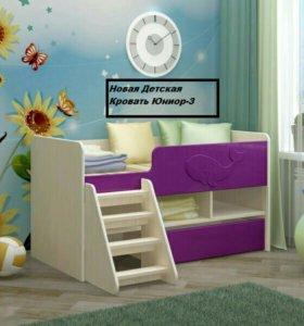 Новая Детская Кровать Юниор-3