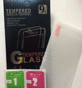 Защитное стекло Glass