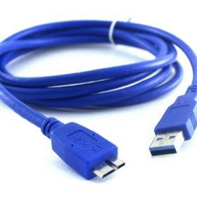Кабель USB 3.0 AM на micro BM 1,8 м AOpen